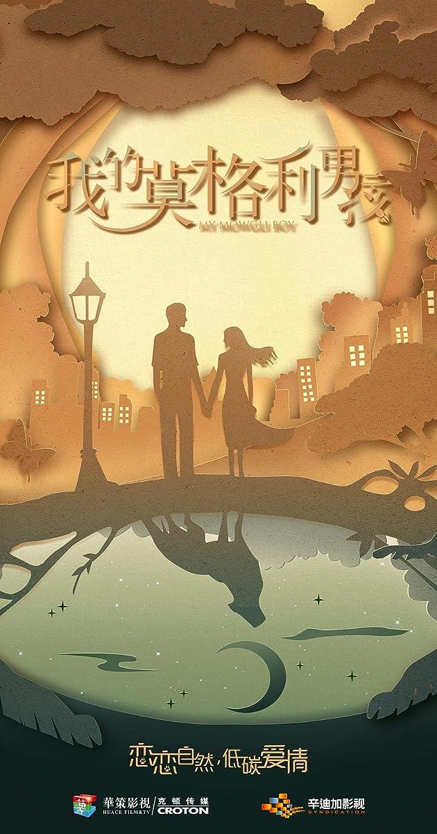 download scarica gratuito My Mowgli Boy o streaming Stagione 1 episodio completa in HD 720p 1080p con torrent