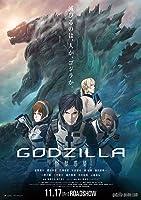 Godzilla: Monster Planet – HD – Napisy – 2017