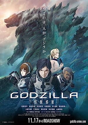 Assistir Godzilla: Planeta dos Monstros Online Gratis
