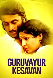 Guruvayoor Kesavan Poster