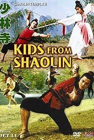Shao Lin xiao zi (1984) Poster - Movie Forum, Cast, Reviews