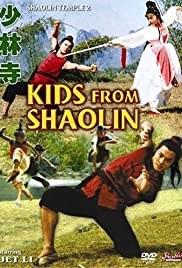Kids from Shaolin Poster