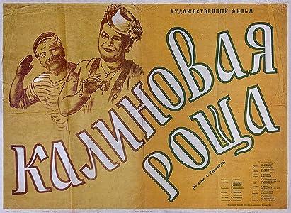 Kalinovaya roshcha Soviet Union