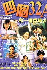 Si ge 32A he yi ge xiang jiao shao nian Poster
