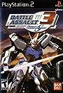 Battle Assault 3 Featuring Gundam Seed