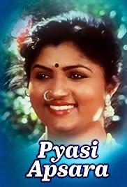 Pyasi Apsara (1991) film en francais gratuit