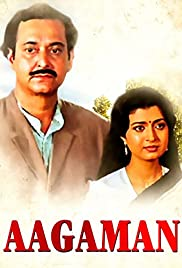 Aagaman 1988 Movie Bengali Zee5 WebRip 400mb 480p 1.2GB 720p 4GB 1080p