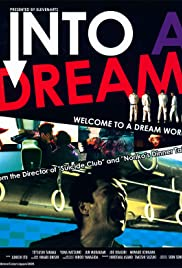 Good idea. erotic dreams 2005 are not