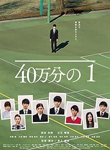 3gp download japan