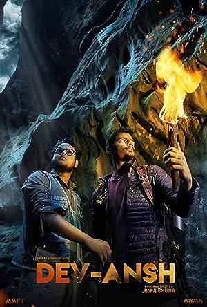 Dev-Ansh: Son of God movie, song and  lyrics