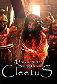 Daivathinte Swantham Cleetus Poster