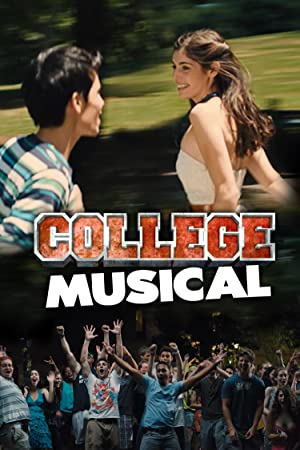 Where to stream College Musical