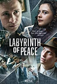 Primary photo for Labyrinth of Peace