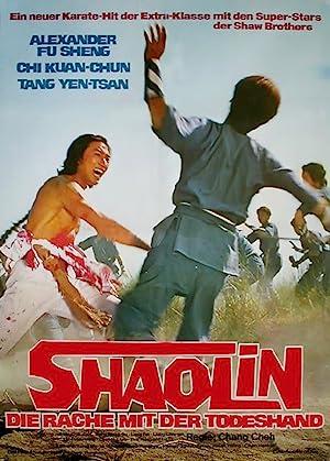 Where to stream The Shaolin Avengers
