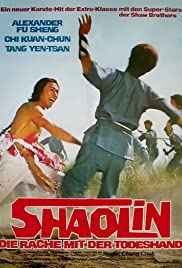 Fang Shi Yu yu Hu Hui Qian (1976) The Shaolin Avengers 720p