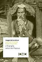 The Gospel According to the Papuans