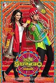 Aaha Kalyanam (2014) HDRip Telugu Movie Watch Online Free