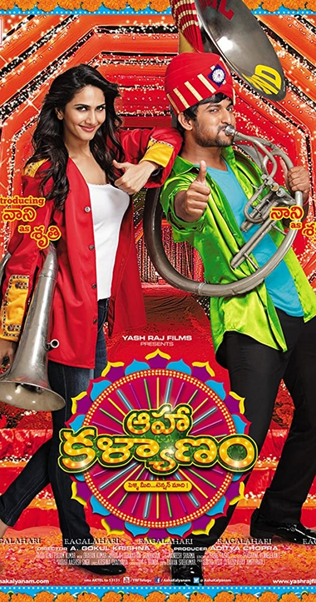 Aaha Kalyanam (2014) - IMDb