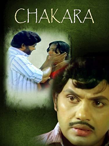 Chaakara ((1980))