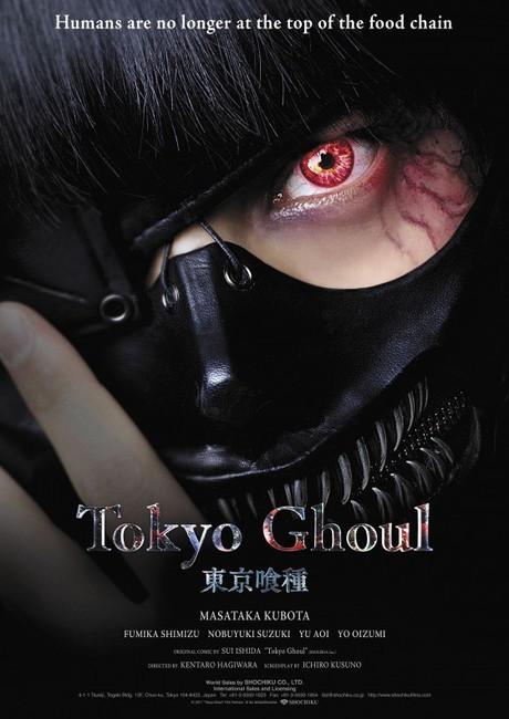 Tokyo Ghoul مترجم