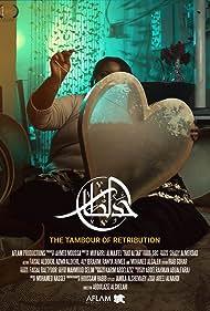 The Tambour of Retribution (2020)