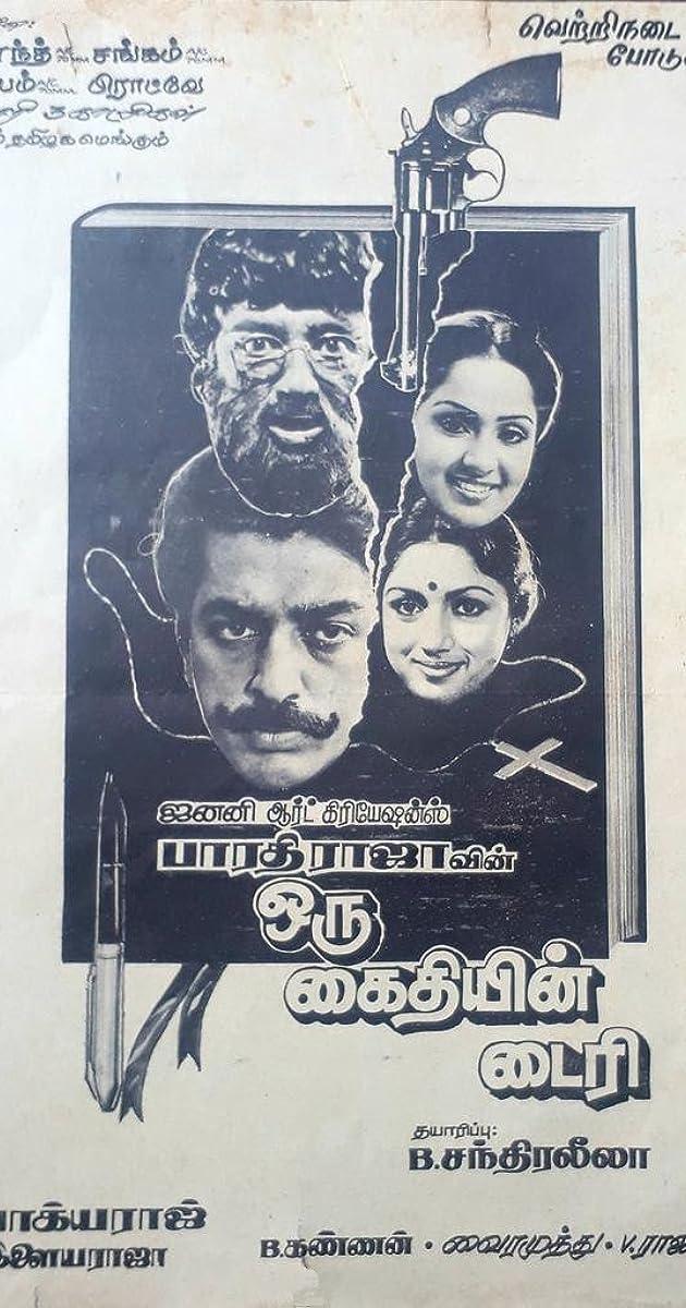 Oru Kaidhiyin Diary download