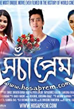 Hosa Prem