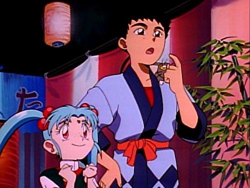 Tenchi Muyô! (1992)