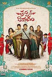 Pushpaka Vimanam (2021) HDRip telugu Full Movie Watch Online Free MovieRulz