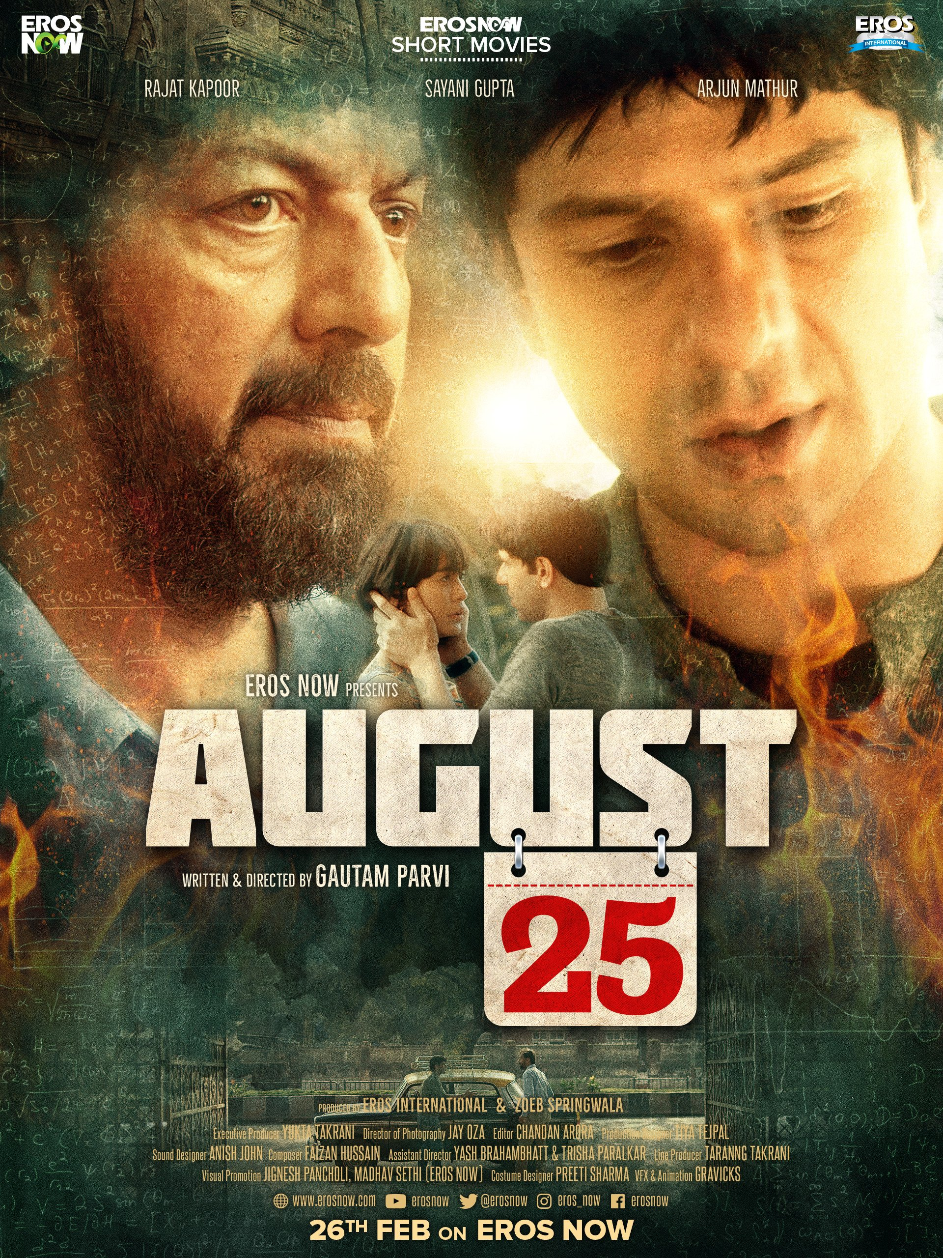 August 25 (2018) - IMDb