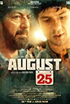 August 25