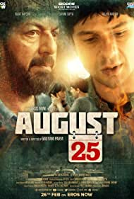 August 25 (2018)