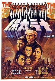 ##SITE## DOWNLOAD Shi san tai bao (1970) ONLINE PUTLOCKER FREE