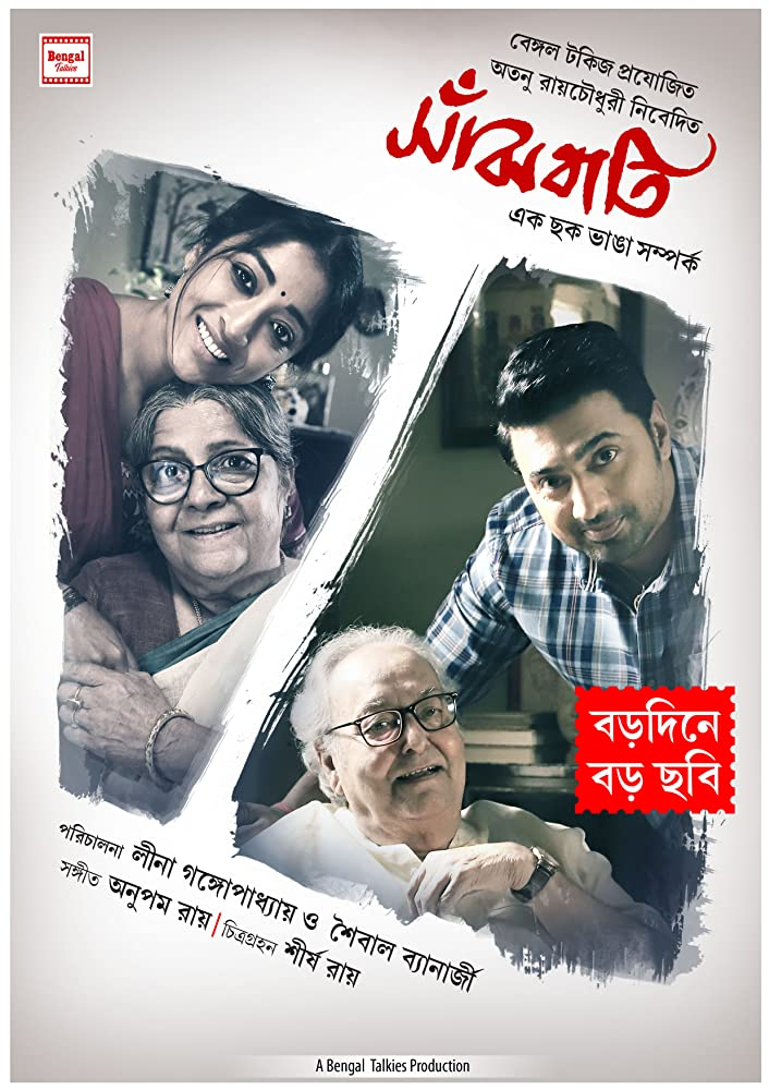 Sanjhbati (2019) Bengali Full Movie 720P 1.2GB Pre-DvDRip Download