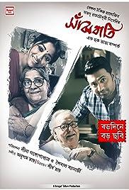 Sanjhbati Poster