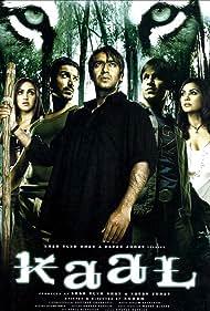 Esha Deol, Ajay Devgn, Vivek Oberoi, Lara Dutta, and John Abraham in Kaal (2005)