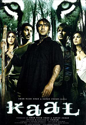 Horror Kaal Movie