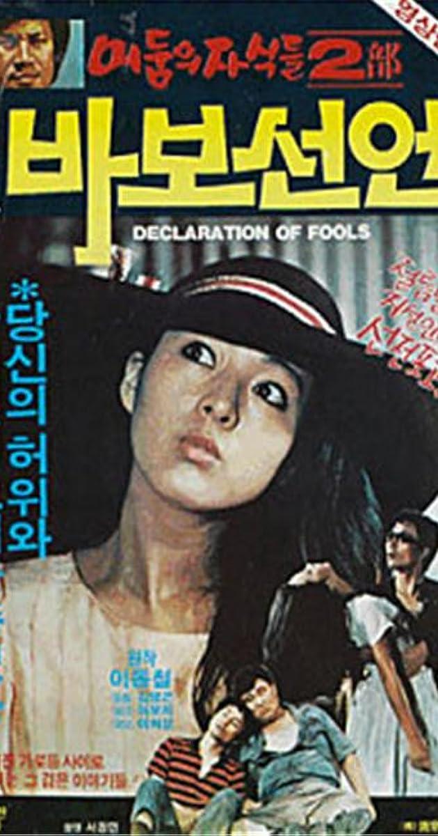 Image Cheonjaeseoneun