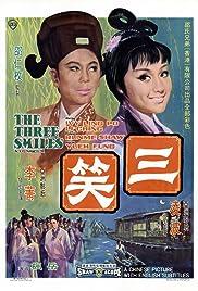 San xiao Poster