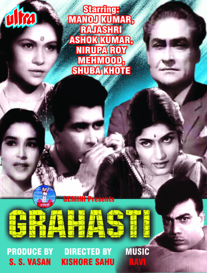 Ashok Kumar, Manoj Kumar, Shubha Khote, Mehmood, Rajshree, and Nirupa Roy in Grahasti (1963)