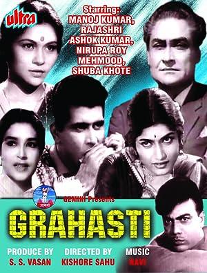 Grahasti movie, song and  lyrics