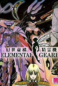 Primary photo for Elemental Gearbolt