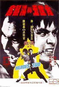Best sites for watching online movies Fang Shi Yu yu Hong Xiguan Cheh Chang [avi]