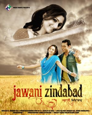 Jawani Zindabaad