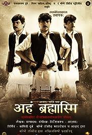 Aham Brahmasmi Poster