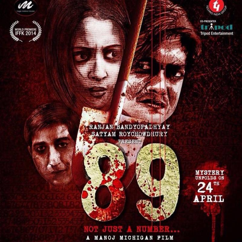 89 (2015) Bengali 480p HDRip 443MB Download
