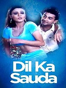 Dil Ka Sauda hd full movie download