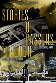 Stories of Passers Through