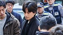 Buscando a Jun Hee y Hyung Soo