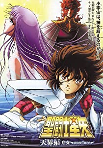 Downloading computer movie to psp Seinto Seiya: Tenkai-hen joso - Overture [1080p]